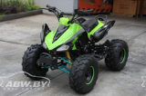 Квадроцикл KXD Big Foot ATV004-8, 2016 г.в. 107Б МКП