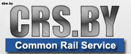 «Common Rail Service» (Diesel Service)
